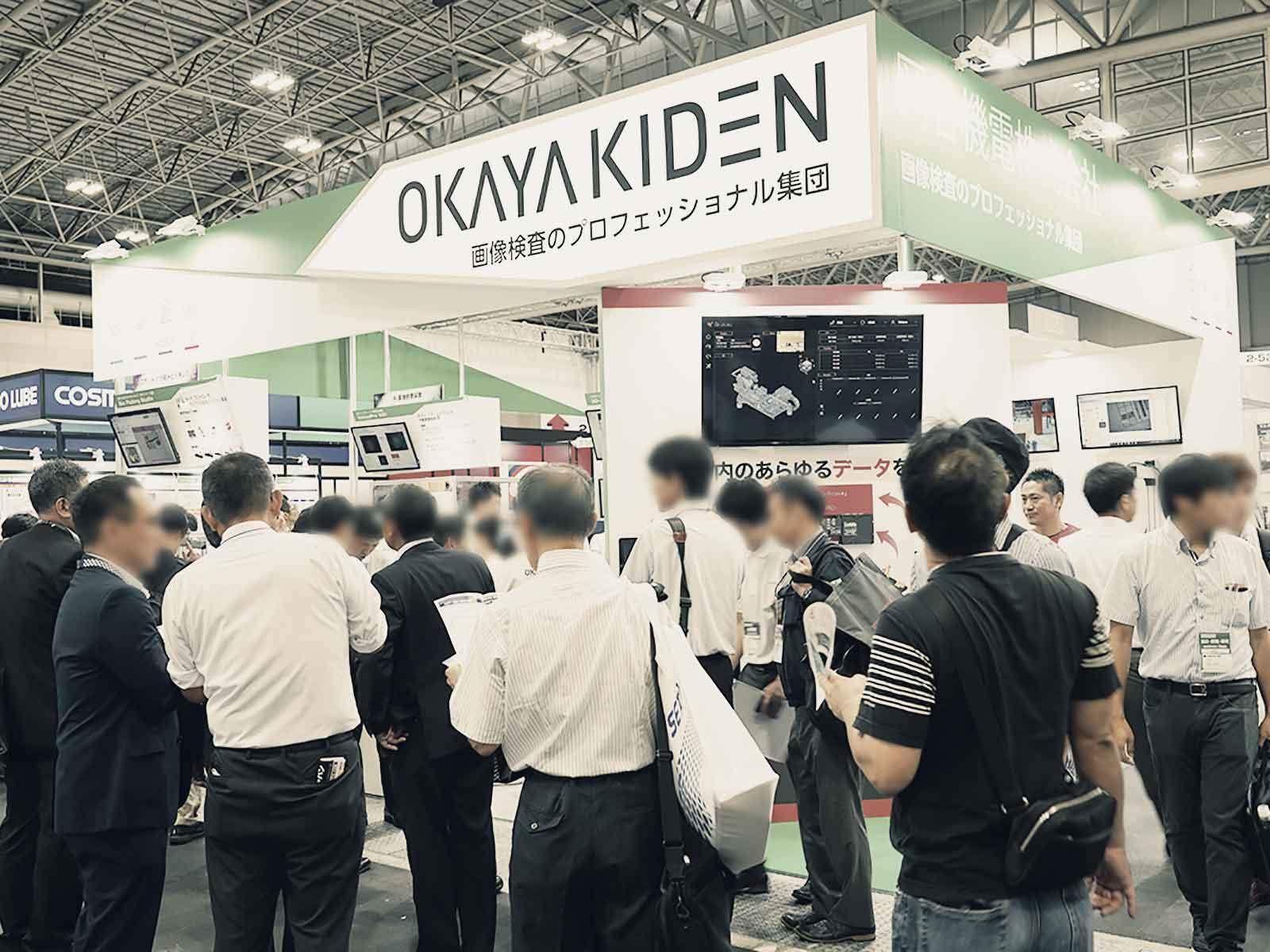 第2回名古屋ネプコンジャパンに岡谷機電様ブースにて共同出展