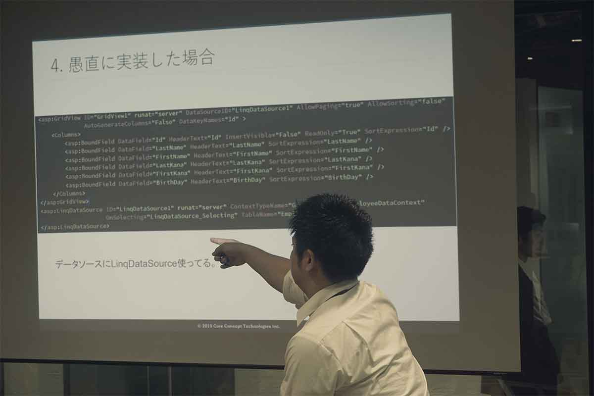 Tech LT会を実施:みんなのC# 〜Various Tips〜 #2