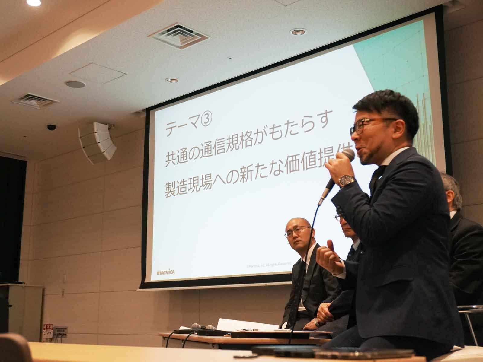 工作機械メーカー様向け技術交流会にCTO田口が登壇しました